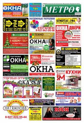 частные объявления москвы продам диван
