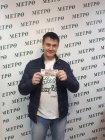 Победитель Максим Кошелев