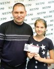 Илюза Ишбаева – победитель розыгрыша билета на две персоны на камерный спектакль-ревю «Словами Высоцкого».