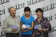 Сидоренко Михаил Семенович, Чекенева Роза Янситовна, Сопунова Юлия Александровна
