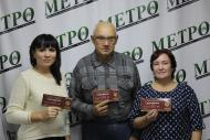 Светлана Радиковна Ахметова, Анатолий Григорьевич Дрюченко, Валентина Владимировна Давлетшина