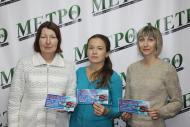 Ирина Анатольевна Карпова, Наргиза  Рахматуллаевена  Юнусова, Надежда  Юрьевна  Волчкова