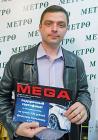 Поздравляем Вячеслава Кальянова -   победитель конкурса репостов Вконтакте!   Теперь у нашего читателя есть отличная   возможность воспользоваться сертификатом   на 500 руб. на комплексную мойку авто.