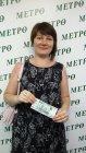 Победитель Светлана Сиротина